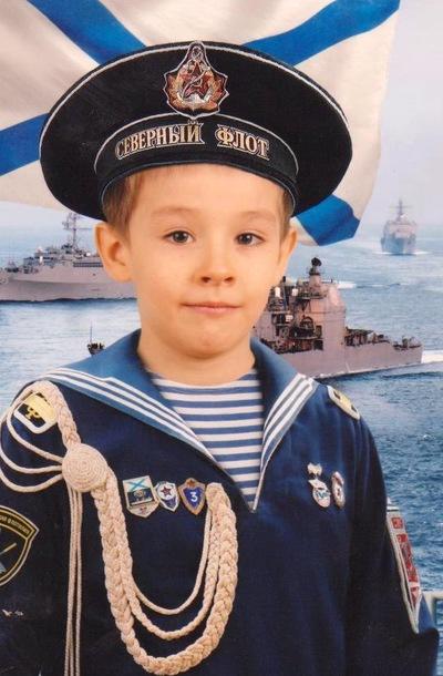 Паша Фастовец, 1 апреля 1992, Москва, id197095129