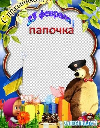 Открытка на день рождения в виде рубашки