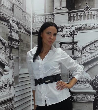 Ирина Власова, 2 июня 1981, Санкт-Петербург, id15207991