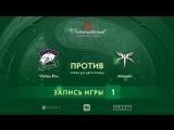 Virtus.pro vs Mineski — игра 1