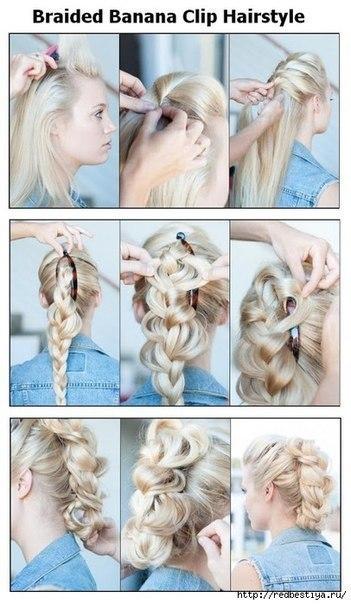 Фото-уроки причёсок