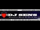 Wiley feat Skepta, JME Ms D vs DJ Favorite &amp DJ Instyle - Can You Hear Me (Ayayaya) (DJ SENS Mash Up)