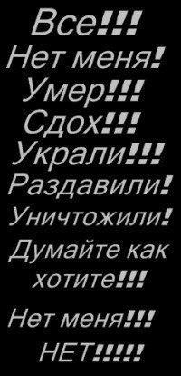 Барановский Митя
