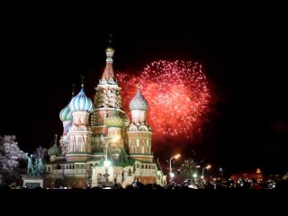 Новый год 2014 - Салют на Красной площади / New Year 2014 - Salute in Moscow