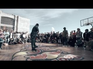 Rezky aka Reactive98 (Top Nine) vs Mista P (Mafia13)   1/4 FootRock   Red Bull BC One Camp Russia 2018