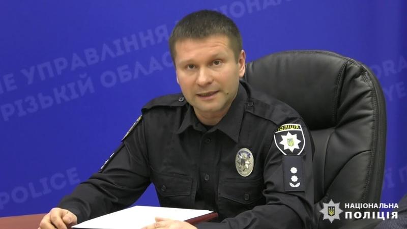 У поліції Запорізької області оголосили набір на вакантні посади