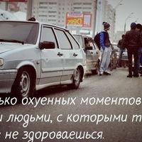 Алексей Зубков, 13 марта 1996, Баргузин, id200315041