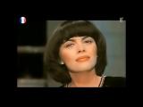 Мирей Матьё - Влюблённая женщина (Mireille Mathieu - Une femme amoureuse) русские субтитры