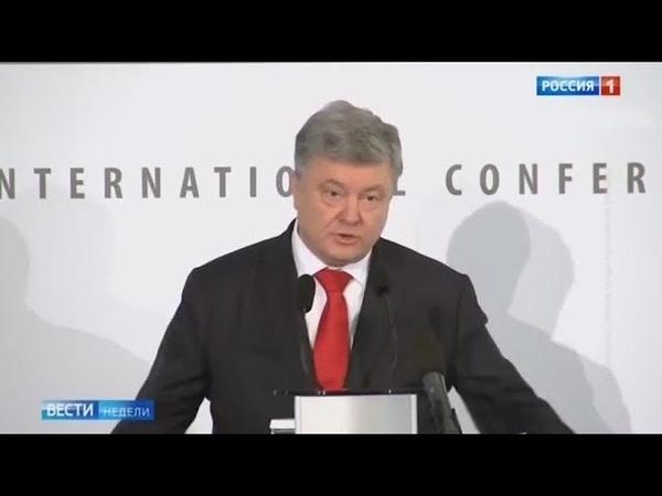 Деградирующая Украина. Порошенко поддерживает нацизм, а держиморды из СБУ преследует инакомыслящих.