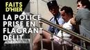 FAITS D'HIER - CASSEURS : LA POLICE PRISE EN FLAGRANT DÉLIT - SERGE GARDE