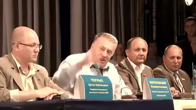 Дура! Пошла ВОН Жириновский послал ! Жириновского поддерживают такие же придурки,как он сам