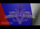 PCN-TV/ POWER OF THE RUSSIAN ARMY/ МОЩЬ РОССИЙСКОЙ АРМИИ