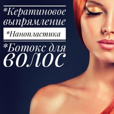 Лена Зотова