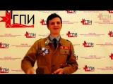 АПО МГПИ видео приглашение первого курса