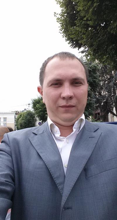 Сергей Чаплыгин, 6 марта 1984, Раменское, id2551278