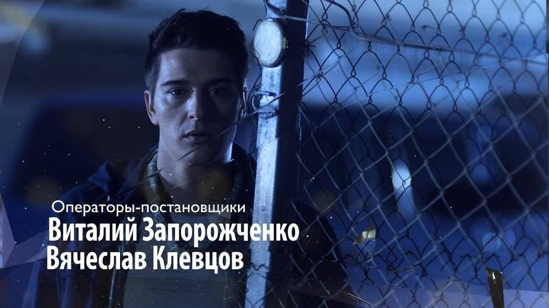 Main titles Bring back my love Начальные титры Верни мою любовь