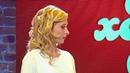 Девушка после секса убрала квартиру холостяка Мамахохотала-шоу НЛО-TV
