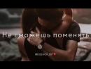 Я просто обниму тебя !