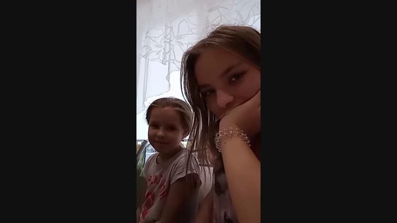 сижу с сестрой