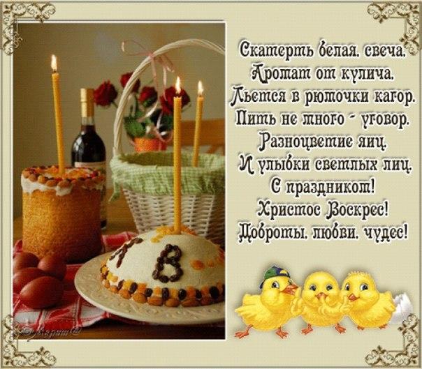 Наши поздравления NQavaqDafbY