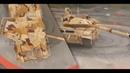 Т-90АМ,Т90-МС