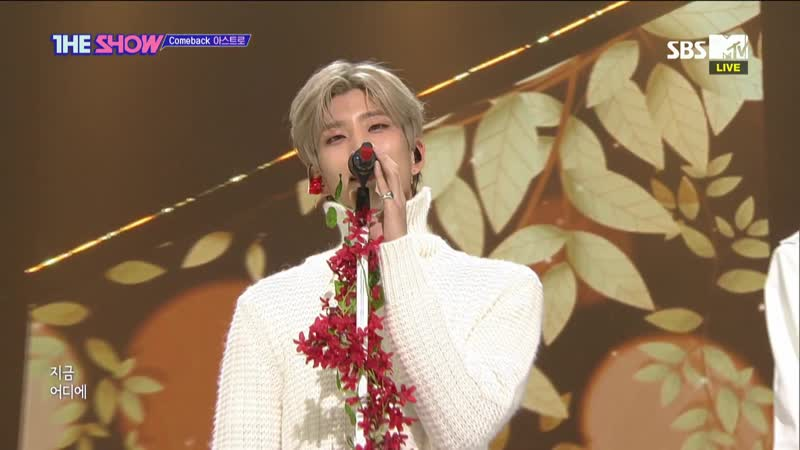 Astro - Bloom @ The Show 190122