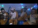 Bad Monkey - Он тебя целует (cover Руки Вверх!)