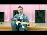 Клип на выпускной вечер 2012 (Green Day Cover, Школа 10 г. Благовещенска)