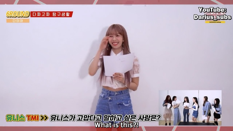 [ENG SUB] Dazzagozza Challenge - DIA (다이아) 6. Who does Eunice want to say thank you to