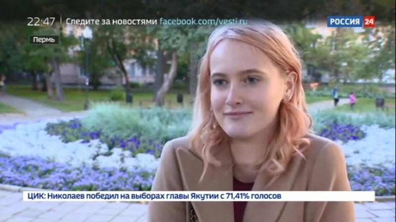Розовые волосы: ученицу пермской школы отстранили от занятий за внешний вид