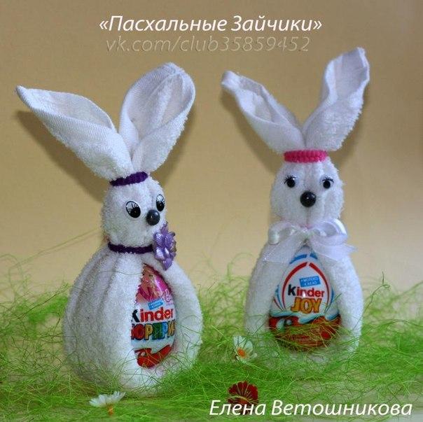 Пасхальный за́яц (кролик)