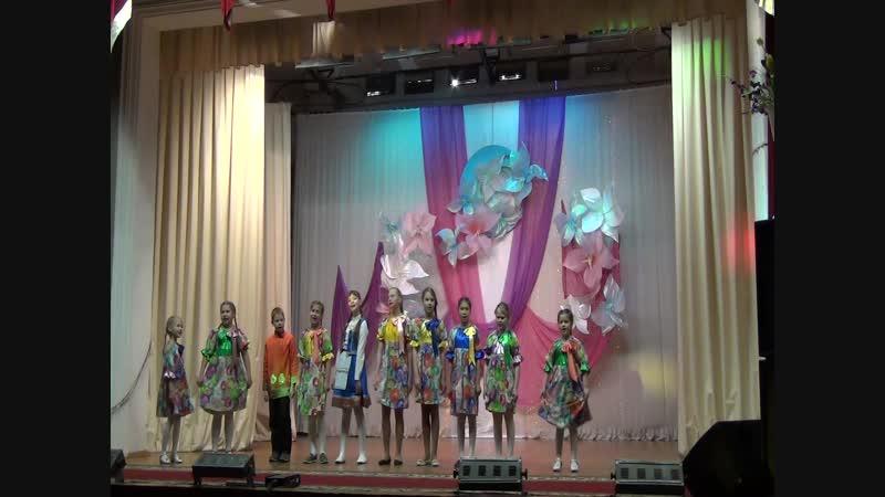 Вок. ансамбль БАЮНОК - Песенка друзей-17.11.18