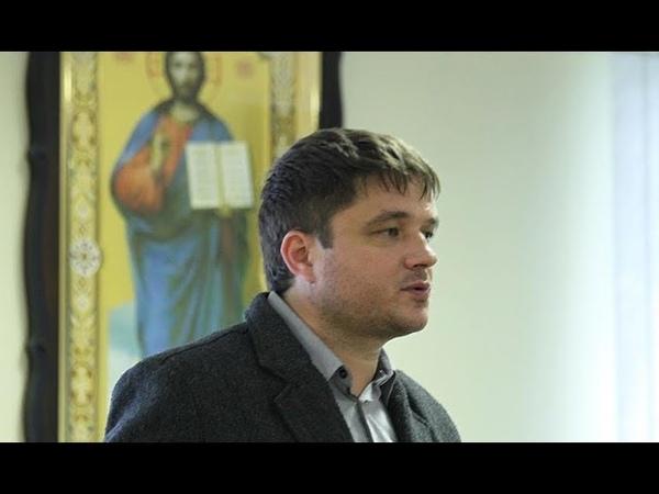 Николай Каклюгин Остро нужен Православный адвокат