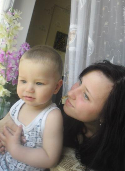Татьяна Зорина, 27 июня 1993, Ижевск, id206968448
