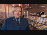 Вырезка о шаурме на Чернышевского 08.02.2019