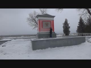 Волгоград: памятник героям разрушается после реставрации