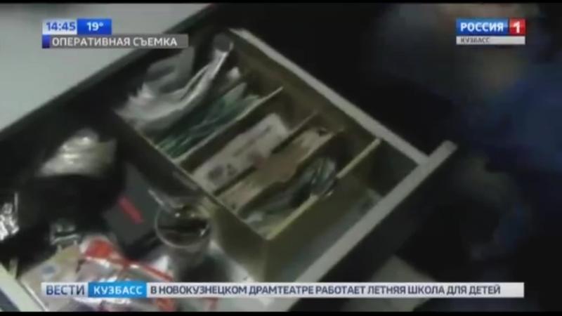 В Кемерове открыли подпольное казино