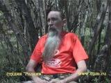 Трехлебов А.В. о маха-мантре