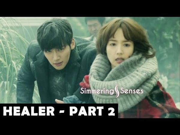 💗 Main Tera Boyfriend Korean Mix | Ji Chang Wook | Park Min Young | Simmering Senses Mix 💗