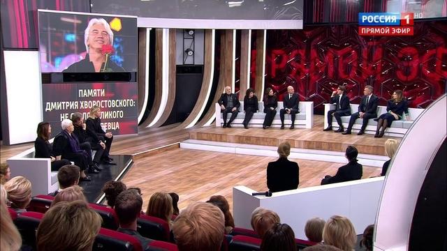 Андрей Малахов Прямой эфир Памяти Дмитрия Хворостовского не стало великого оперного певца