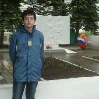 Костя Николаев, 28 июля 1999, Псков, id124451215