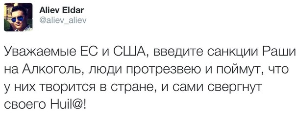 В мэрии Донецка подтверждают массированный обстрел города: есть пострадавшие и разрушения - Цензор.НЕТ 6826