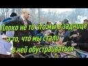Как изменилась жизнь с 1 января 2019 😢 SOS Богородица Путина прогони