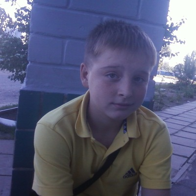 Тёма Крючков, 12 сентября 1998, Днепропетровск, id163970044