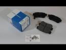 Колодки тормозные задние Zekert BS1803 Обзор