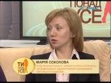 Первые роды после 30. Ты прежде всего.Елена Шевченко: Психолог, постоянный эксперт по психологии, сертифицированный тренер по интимной гимнастике.