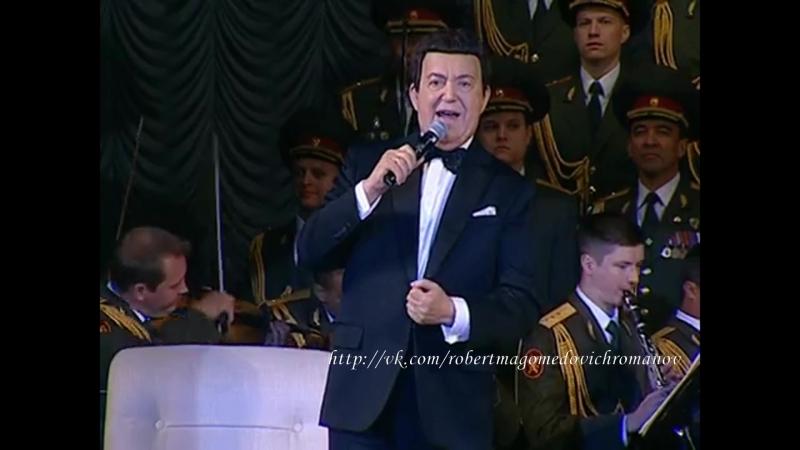 Иосиф Кобзон Хава Нагила Юбилейный концерт Я песне отдал всё сполна Луганск 2017
