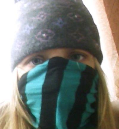 Саша Милисова, 1 января , Екатеринбург, id208557377