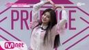 ENG sub PRODUCE48 위에화ㅣ왕이런ㅣ상큼 미소 무용소녀 @자기소개 1분 PR 180615 EP 0