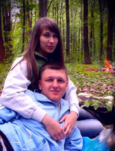 Вікторія Стефаненко, 12 мая 1990, Винница, id10343932